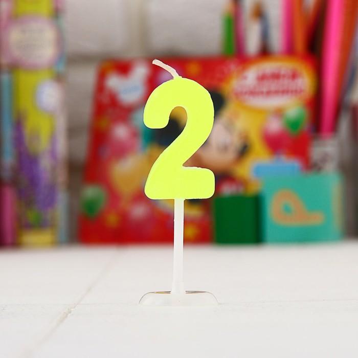 Поздравление с днем рождения мальчика 2 года короткое 30