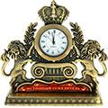часы на корпоратив