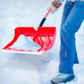 садовый снегоуборочный инвентарь