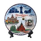 посуда с символикой Челябинска