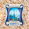 магниты с видами Владивостока