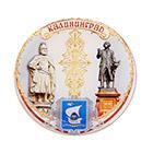магниты с видами Калининграда
