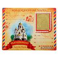 марки и гравюры с символикой Екатеринбурга