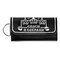 церковные сувенирные карманные ключницы