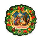 церковные сувенирные магниты