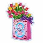 сувенирные магниты на 8 марта