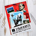 канцтовары с символикой Ульяновска
