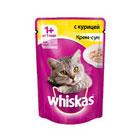 влажные корма для кошек