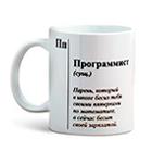 сувениры для программистов