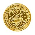 монеты со знаками зодиака и гороскопами