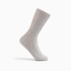 носки для спорта