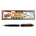 сувенирные ручки с мужскими именами