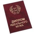 сувениры-приколы от российских поставщиков