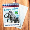 открытки с видами Ханты-Мансийска