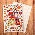 открытки с видами Кирова