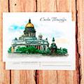 открытки с видами Санкт-Петербурга