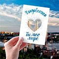 открытки с видами Владивостока