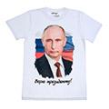 мужские футболки к дню России