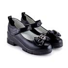 Школьная обувь к 1 Сентября