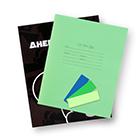 бумага и бумажная продукция к 1 Сентября