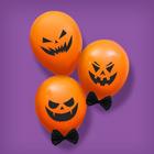 Воздушные шары для Хеллоуина