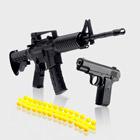 детское пневматическое оружие на 23 февраля