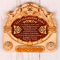сувенирные панно из бересты российских поставщиков