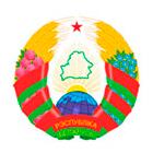 подарки с видами Беларусь