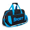 Спортивные, дорожные сумки