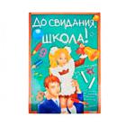 школьные плакаты и гирлянды
