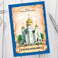 канцтовары с символикой Ханты-Мансийска