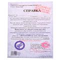 сувенирные печатные изделия для приколов от российских поставщиков