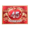 сувенирные наклейки-приколы от российских поставщиков