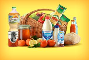продукты и еда