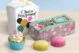Упаковка для сладкого