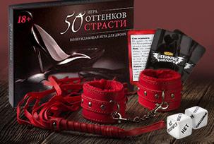 Эротические игры и подарки