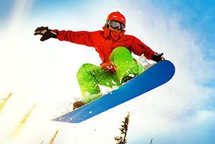 Товары для зимнего спорта и отдыха
