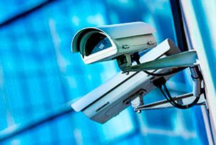Безопасность и наблюдение