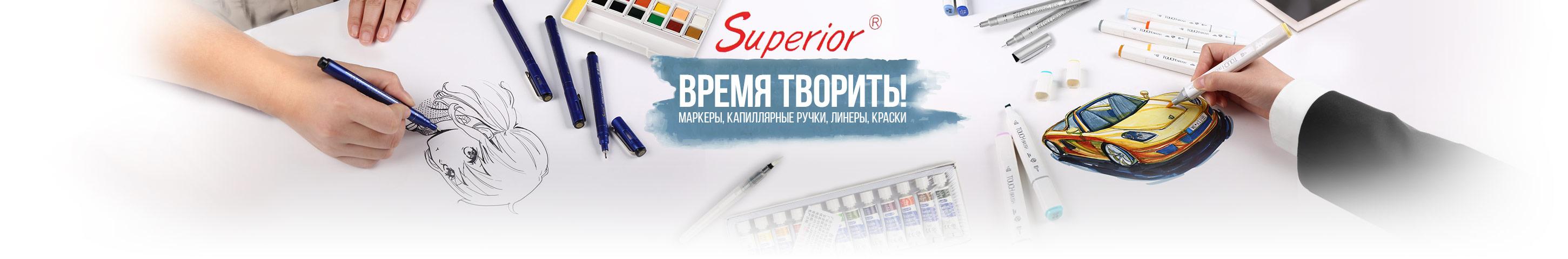 c3789730d6e4 Купить канцтовары оптом и в розницу   15000 товаров в интернет ...