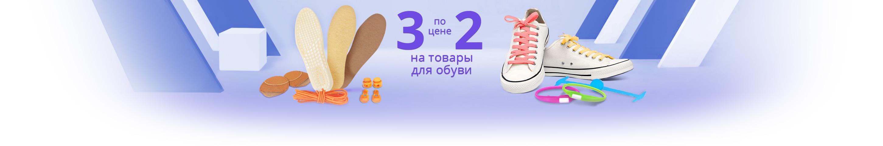 24b229398948 Купить одежду и обувь оптом и в розницу   15000 товаров в интернет ...
