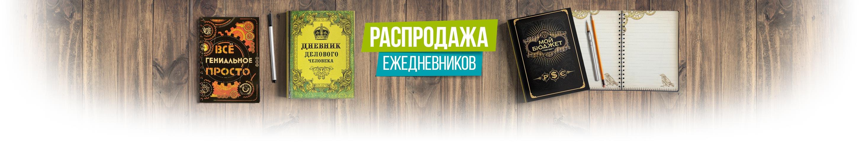 Марихуана Без кидалова Великий Новгород где купить спайс в краснодаре