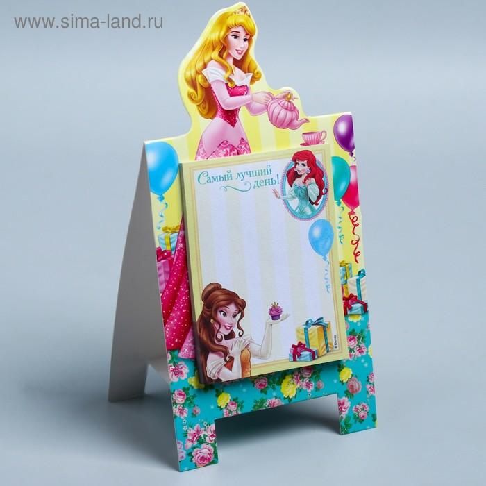 """Блок с отрывными листами на подставке """"Самый лучший день"""", Принцессы, 30 листов"""