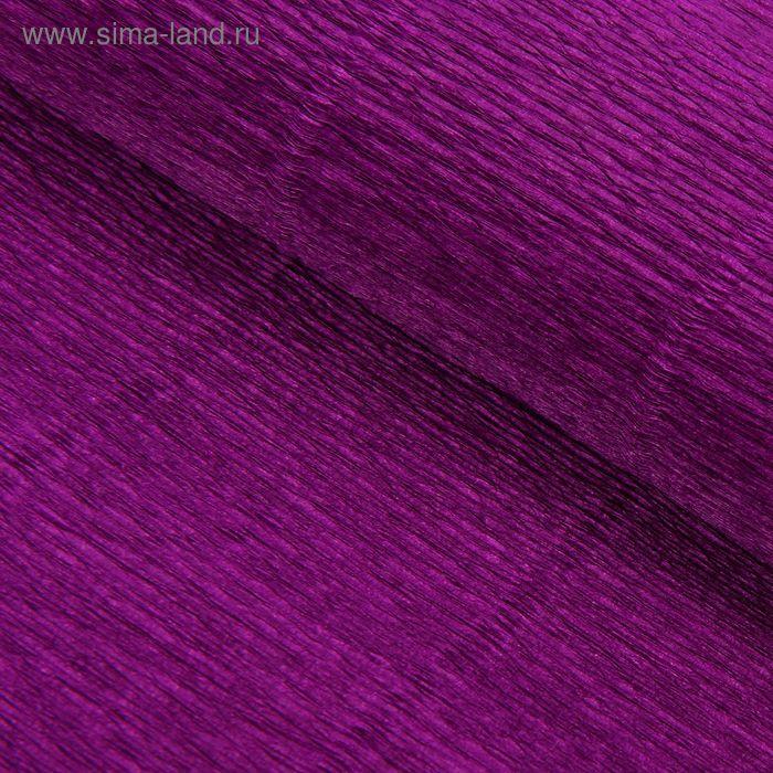 Бумага гофрированная 993 фиолетовая, 50 см х 2,5 м