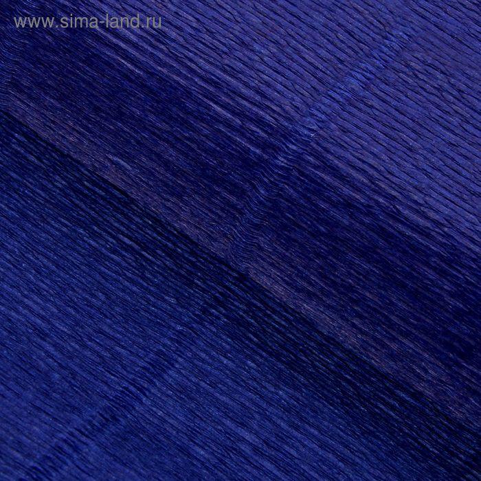 Бумага гофрированная 955 темно-синяя, 50 см х 2,5 м