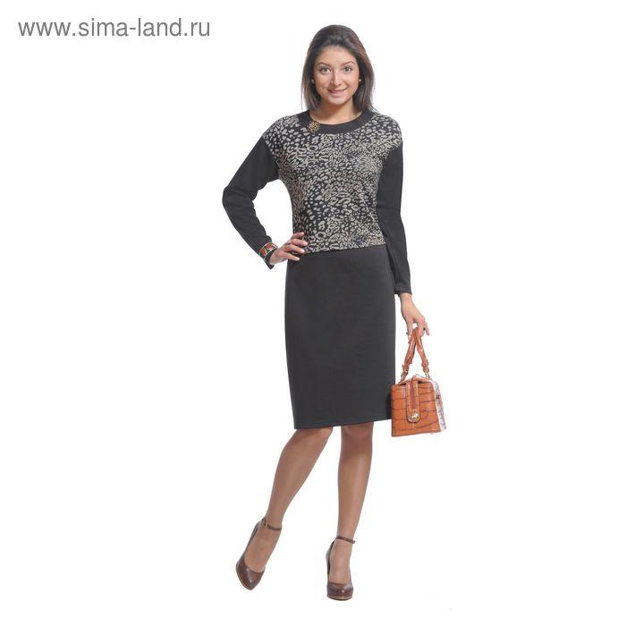Платье женское, размер 54, цвет тёмно-серый/принт (арт. 4115 С+)