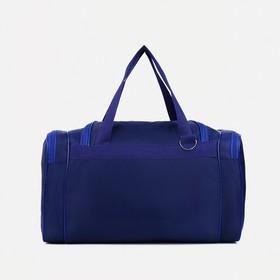 Сумка спортивная на молнии, 1 отдел, 2 наружных кармана, длинный ремень, синяя