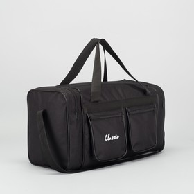 Сумка спортивная, 1 отдел, 4 наружных кармана, длинный ремень, цвет чёрный