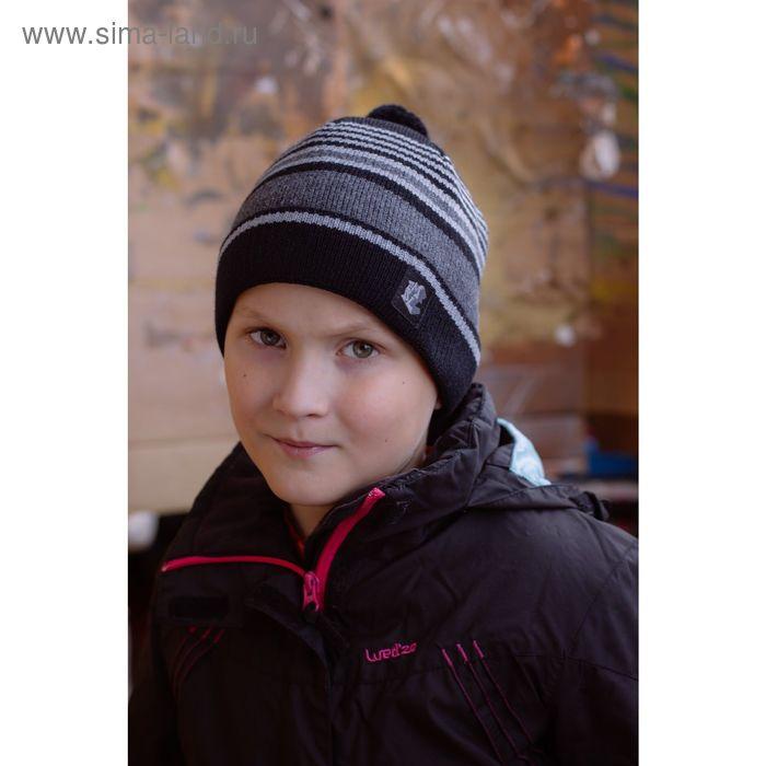 """Шапка зимняя """"Хип-хоп 2"""", размер 54-56, цвет чёрный/серый/светло-серый 230738"""