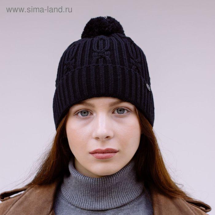 """Шапка женская зимняя """"НОЯ"""", размер 56-58, цвет черный 150920"""