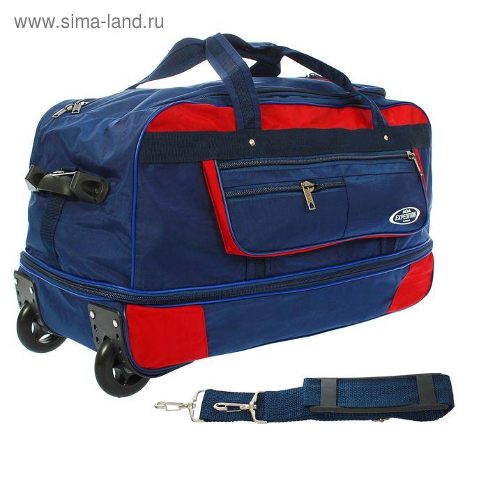 Сумка дорожная на колёсах, 1 отдел с расширением, 1 наружный карман, синяя